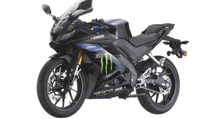 2019 Yamaha YZF-R15 Monster limited – RM12,618