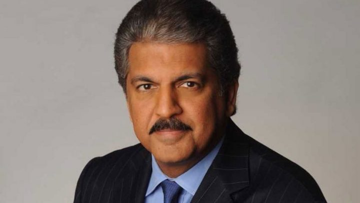 Entering Commuter Two-Wheeler Space A Mistake, Says Anand Mahindra