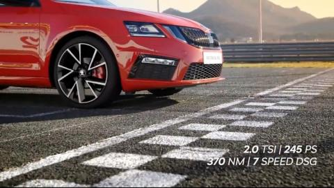 Skoda Octavia RS 245 to be launched at the 2020 Auto Expo
