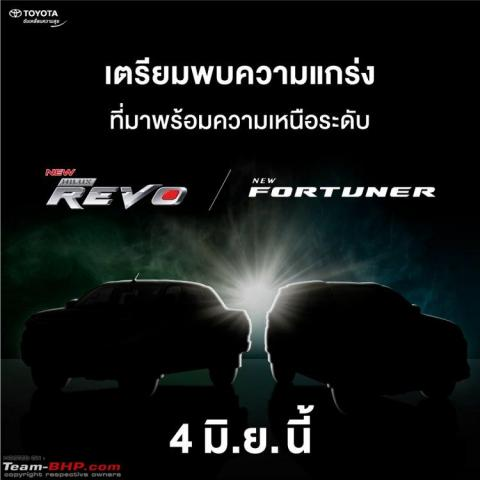 Toyota Fortuner facelift teased. Features, engine details out
