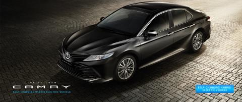 Exchange rate will lead to Toyota Camry price hike