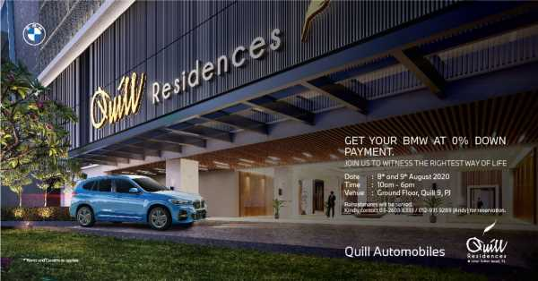AD: Get your BMW at zero downpayment with Quill Automobiles at Quill 9 PJ from August 8 to 9, 2020 – paultan.org