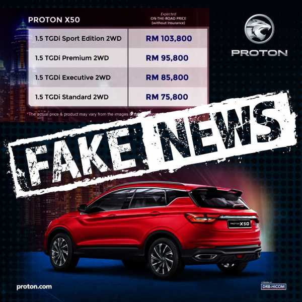 Proton X50 – rumoured price list fake, says company – paultan.org