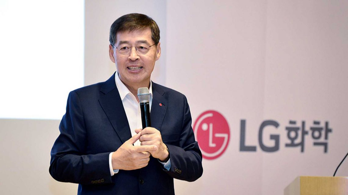 LG Chem To Split Its Global Battery Business