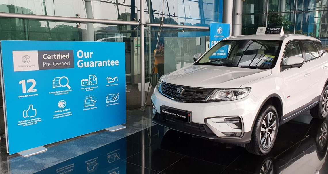 Proton Certified Pre-Owned website launched – 201-point check, free service, new battery, 1-year warranty – paultan.org