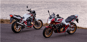 2021 Honda CB1300 Super in Japan – four variants – paultan.org