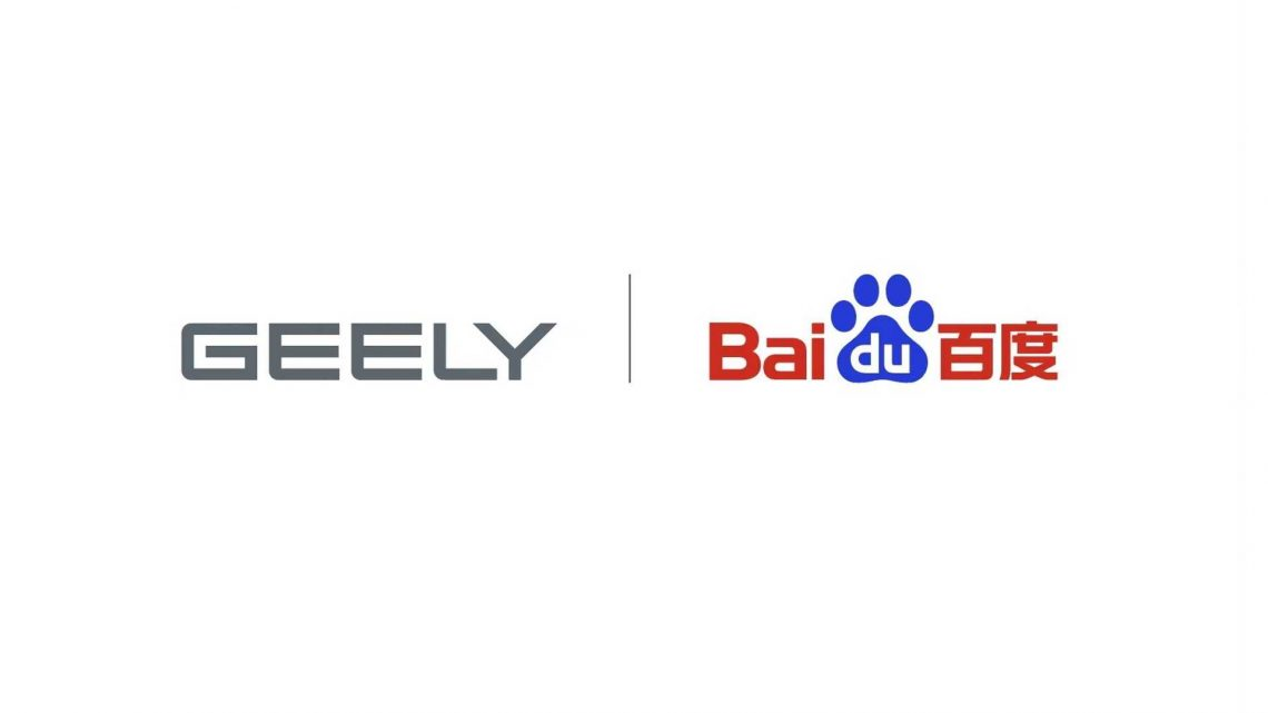 Baidu Turns To Geely To Help It Create Its Own Electric Car
