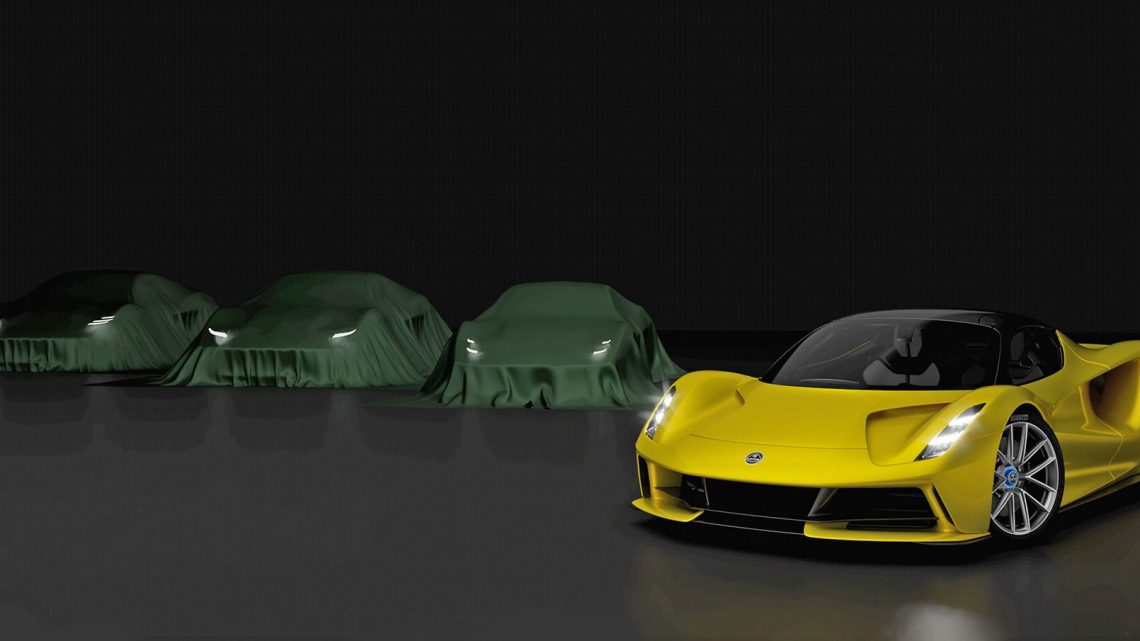 Lotus Teases New Lineup as Elise, Evora and Exige Depart in 2021