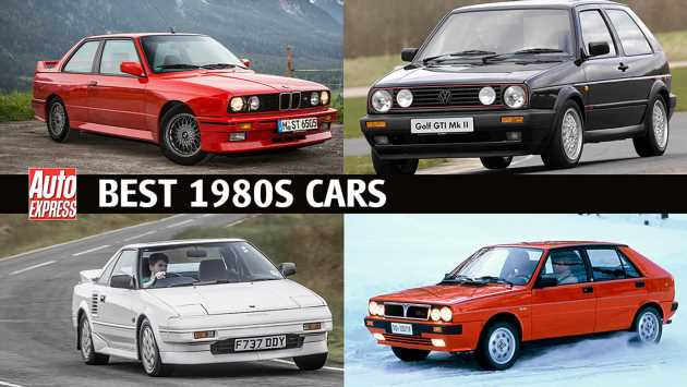 Best 80s cars: the 30 greatest cars of the 1980s
