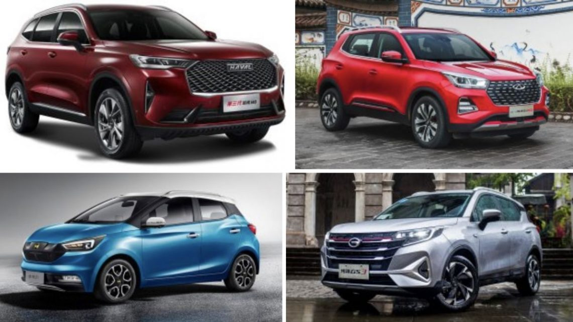 MAA expects more Chinese carmakers to enter the Malaysian market, says competition is healthy – paultan.org