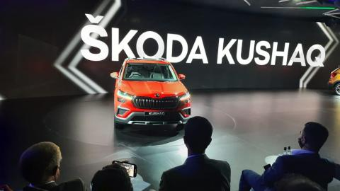 Skoda Kushaq unvelied; first car under the India 2.0 project