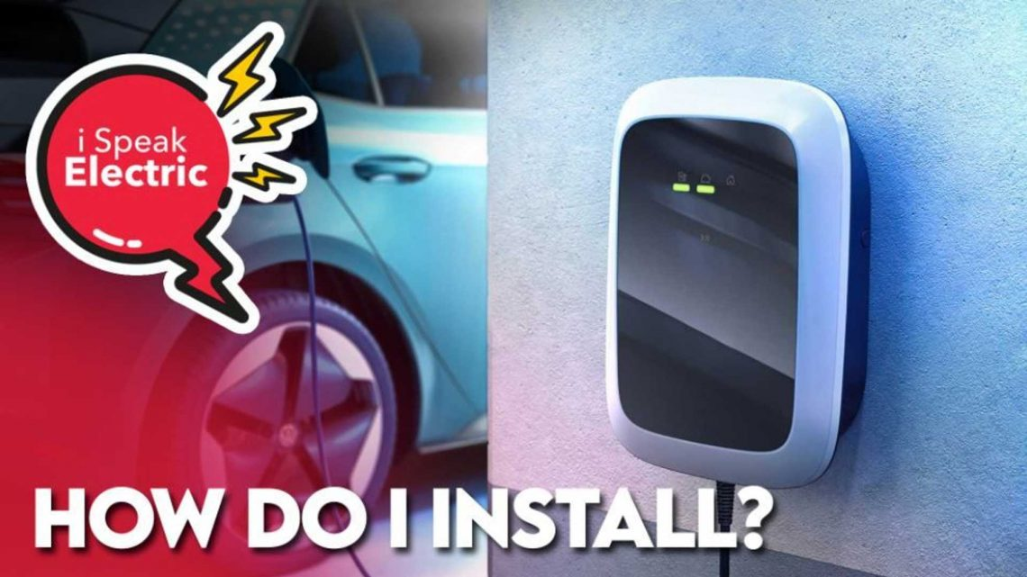 How To Choose And Where To Install A Home Charger