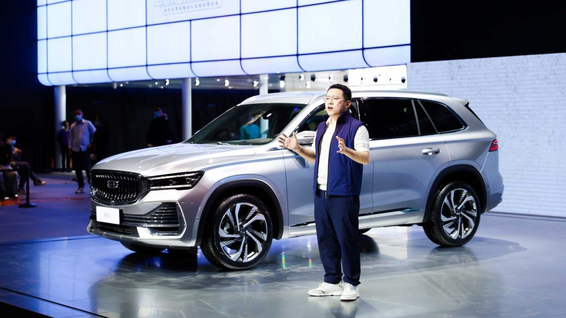 Volvo Owner Geely Unveils New Flagship SUV In China