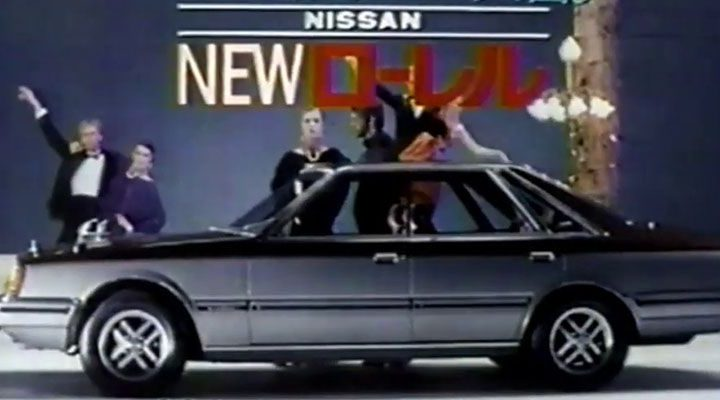 1982 Nissan Laurel Turbo Medalist Gets Decadent Party With Hubert de Givenchy