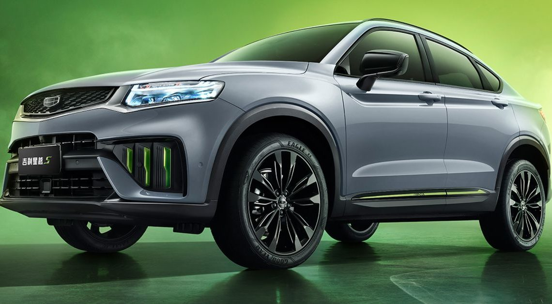 Geely Xingyue S revealed in grey with lime accents – paultan.org