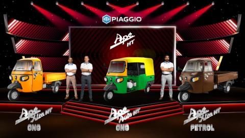 Piaggio launches Ape HT 300cc BS6 Petrol and CNG 3-wheelers
