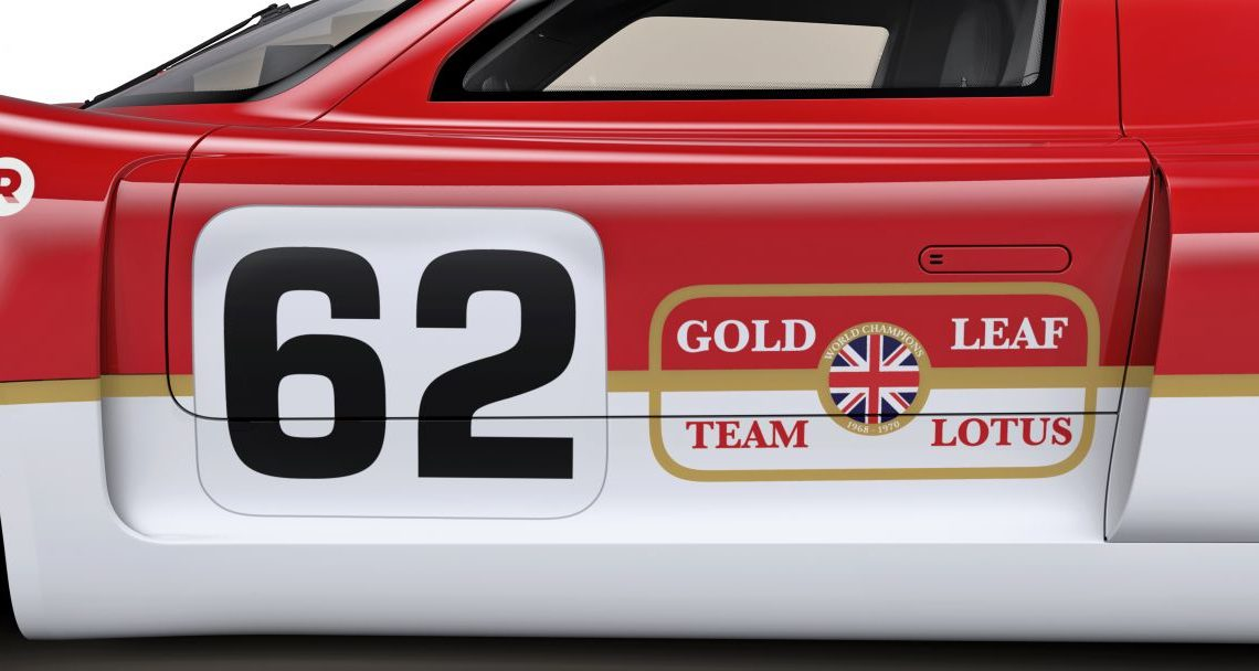 Radford's Lotus-based 'Project 62' will launch on August 7 – iconic Gold Leaf livery trademark acquired – paultan.org