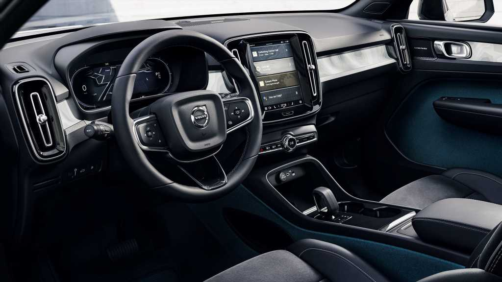 Volvo Plans to Ditch Leather Entirely From Its Vehicles by 2030