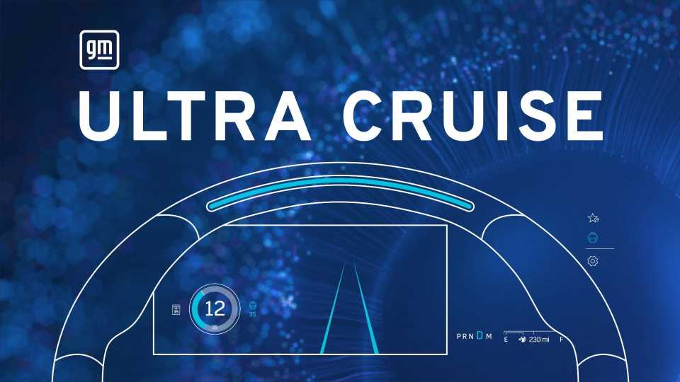 GM's Ultra Cruise Brings Hands-Free Driving to Residential Roads